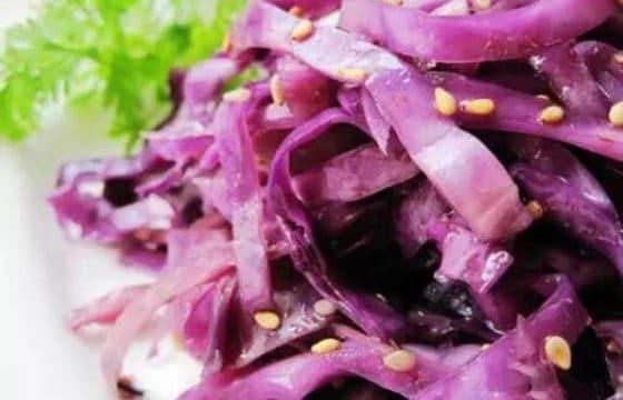 橄榄油凉拌紫甘蓝