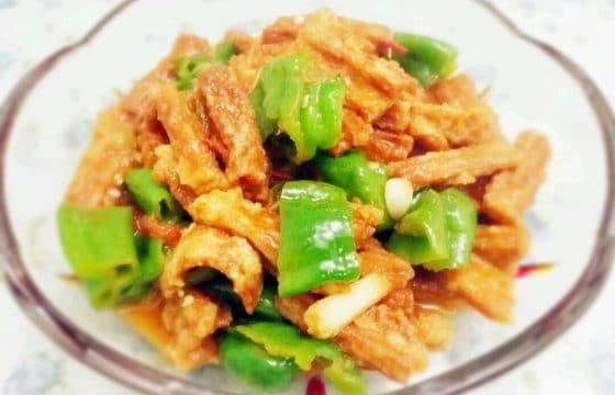 胡椒腐竹猪肚煲